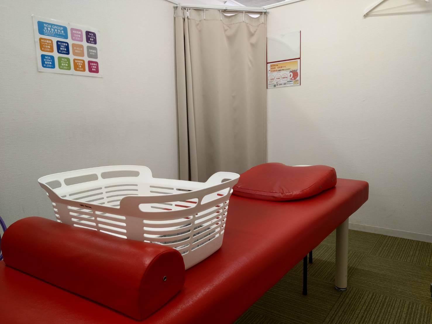 はるの整骨院・鍼灸院 祖師谷院 個室